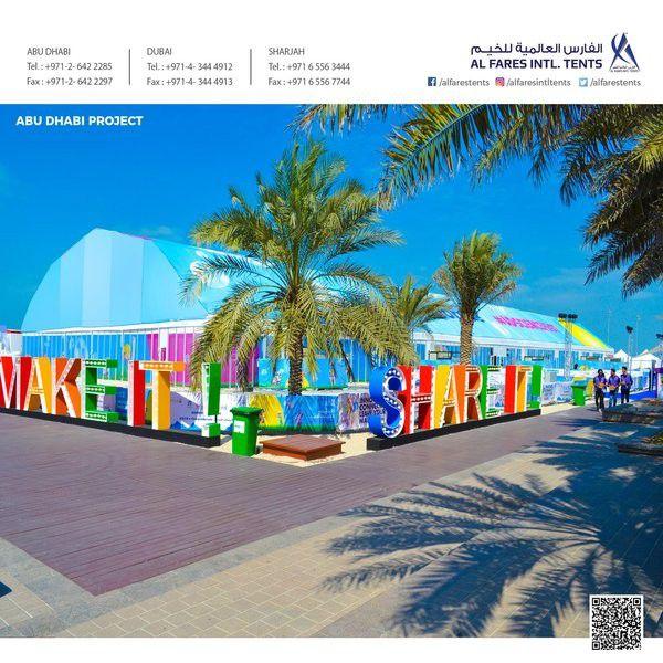 UAE_Innovates1_600x600